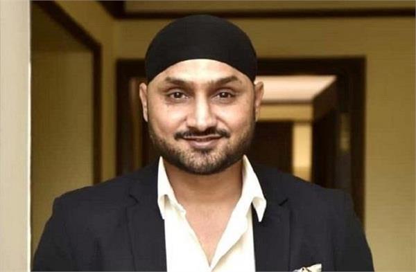 bowler harbhajan singh spek on modi and