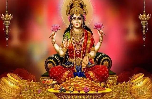 दिवाली: देवी लक्ष्मी को लगाएं ये भोग, बरसेगी मां की असीम कृपा