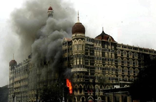 26/11 मुंबई में हुए आतंकी हमले की काली तारीख, जिसे याद कर आज भी कांप जाती है रूह