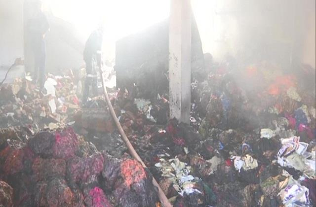 9 killed in clothes warehouse fire