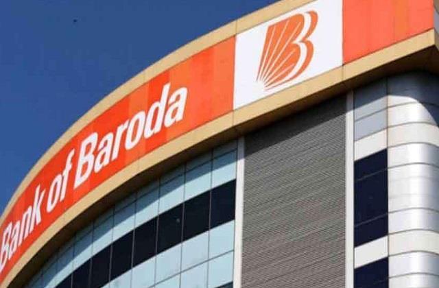bank of baroda gave diwali gifts to customers loan was cheaper