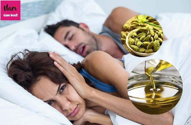 खर्राटों ने उड़ा रखी है नींद तो करें ये घरेलू उपाय, तुरंत दूर होगी समस्या