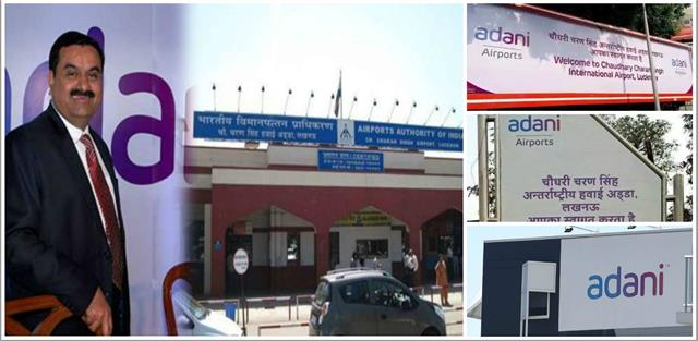 lucknow airport assigned to adani for 50 years rahul gandhi attack gov