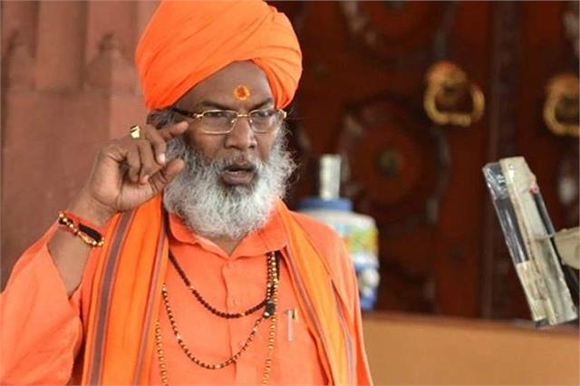 sakshi maharaj says the year from which goat will go without goat from