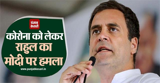 national news bihar elections narendra modi congress
