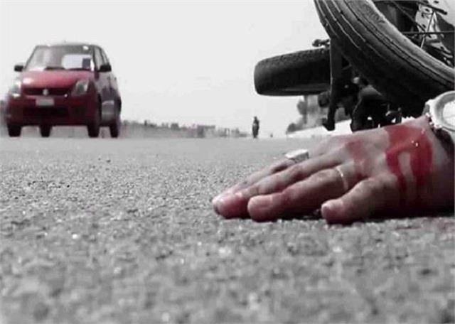 painful accident occurred with father