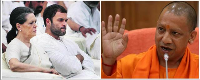 congress leadership should clarify its position on the secret agreement yogi