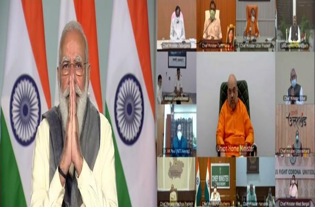 big ponits of pm modi meeting with chief ministers on corona