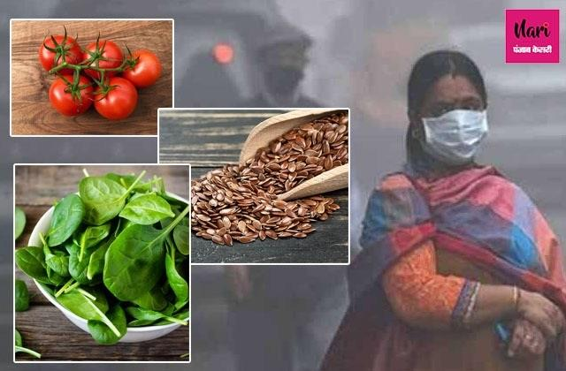 ये 3 आहार खाते रहिए, प्रदूषण से बची रहेगी बॉडी