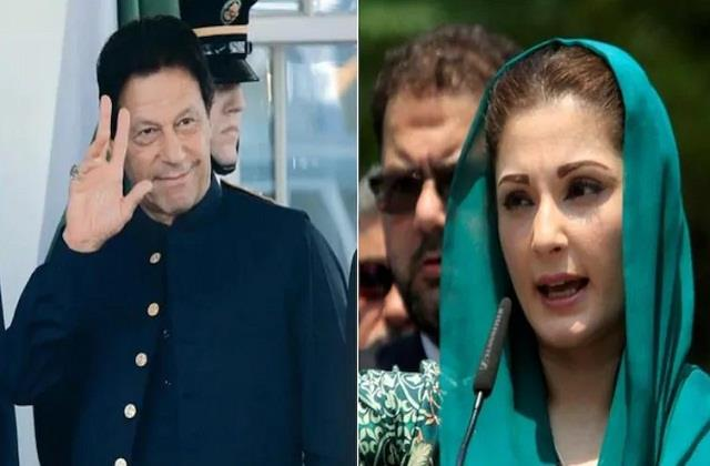 international news pakistan nawaz sharif maryam nawaz imran khan