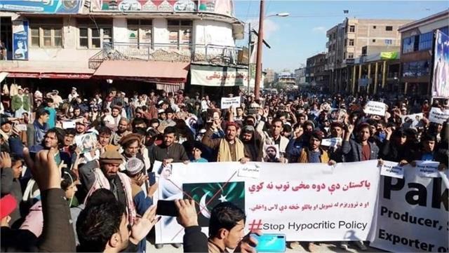 protest in afghanistan against imran khan visit