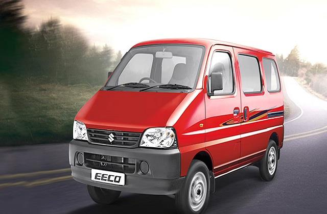 maruti will return 40 thousand cars of eeco this malfunction became the reason