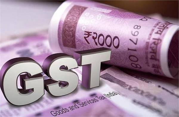 need to keep gst debt level  reasonable  otherwise