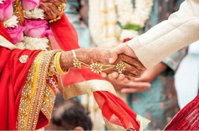 शादी समारोह के लिए नई गाइडलाइन्स जारी, 100 से ज्यादा लोग नहीं हो सकेंगे शामिल