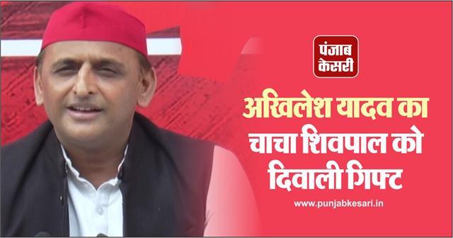 akhilesh left jaswantnagar seat for uncle shivpal