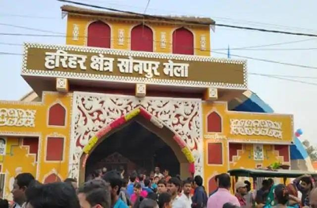 this time there will be no world famous sonepur fair