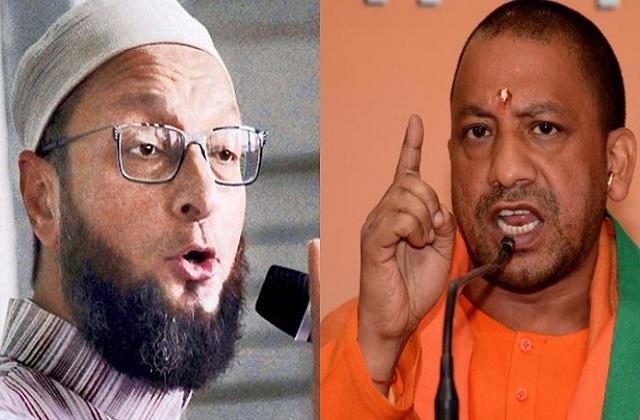 owaisi advised cm on love jihad said  read article 21 yogi