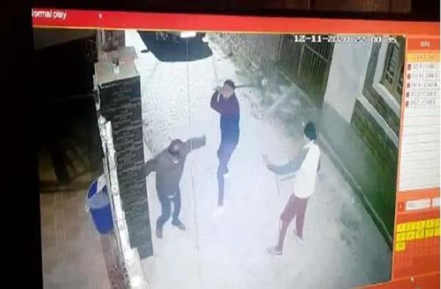 railway employee was beaten up