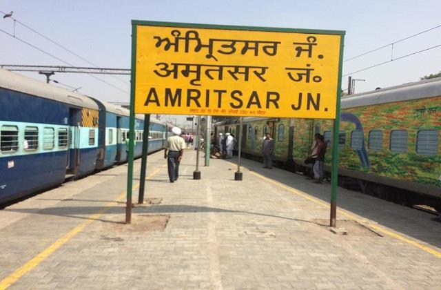 first passenger train reaches amritsar