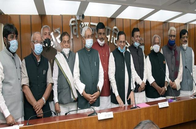 newly elected members of bihar legislative council take oath