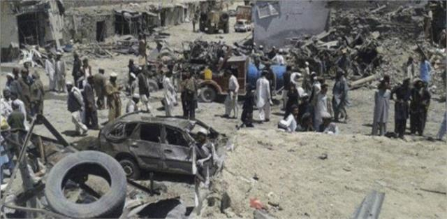 4 killed and 40 injured in suicide car bomb attack in afghanistan