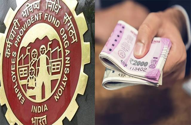 epfo modi government is going to add money to your pf account soon