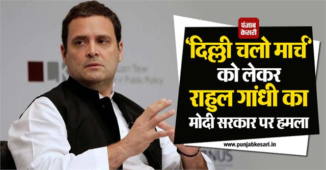 national news congress rahul gandhi narendra modi farmer