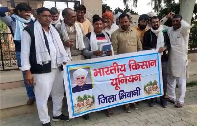 mahapanchayat of farmers in bhiwani