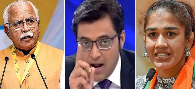 cm khattar and babita phogat unhappy over arnab goswami s arrest