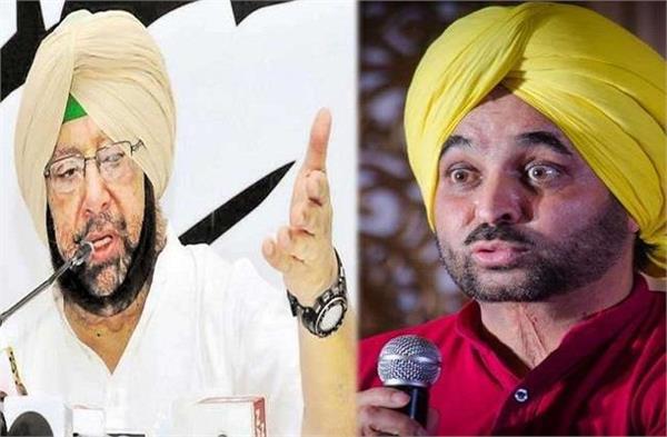 bhagwant mann speak against farmer bill