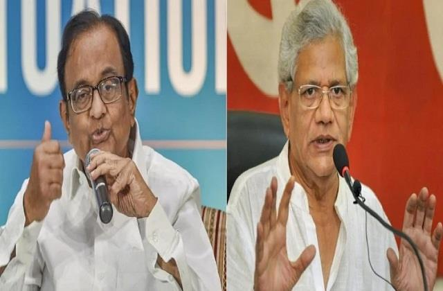 chidambaram asked this question on new law