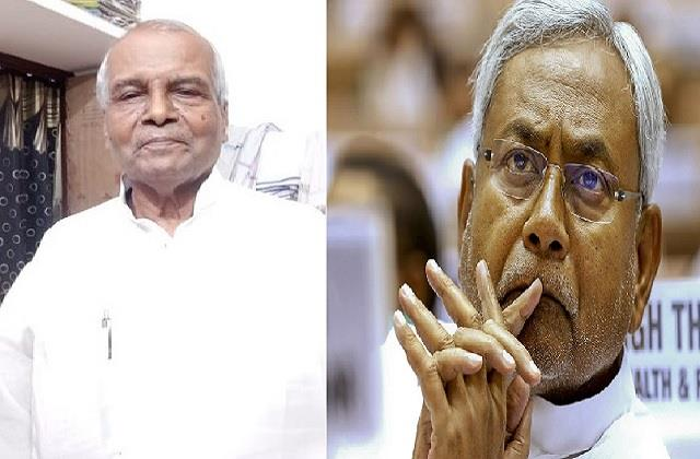 jdu pradesh vice president prof death of mahendra prasad
