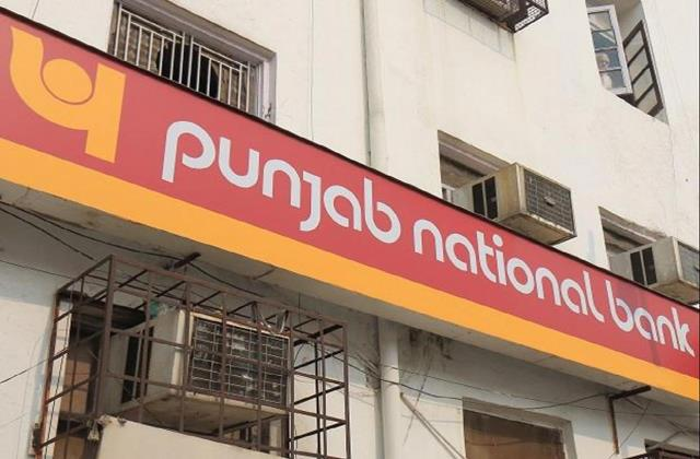 pnb brings special facility for children many benefits will be available