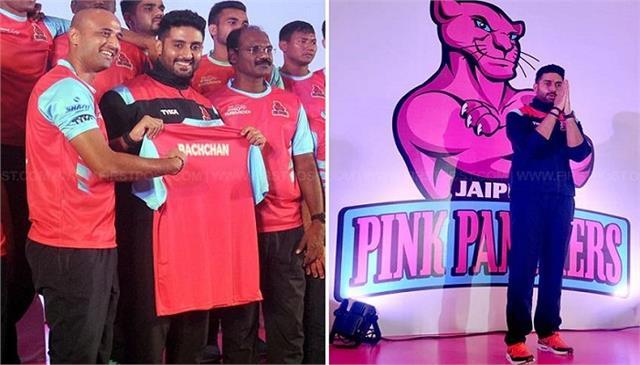 pro kabaddi jaipur pink panthers abhishek bachchan sonofthesoil
