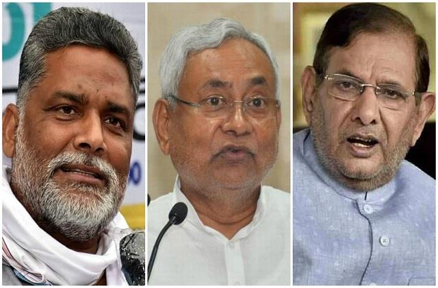 pappu yadav sharad yadav and two ministers of nitish in madhepura on reputation