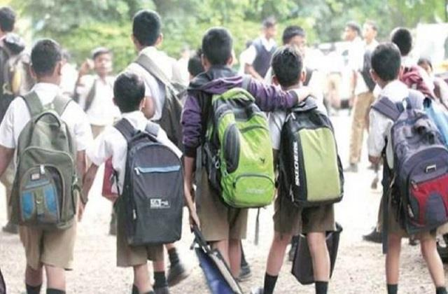 students from 1st to 12th will come school without bag 10 days