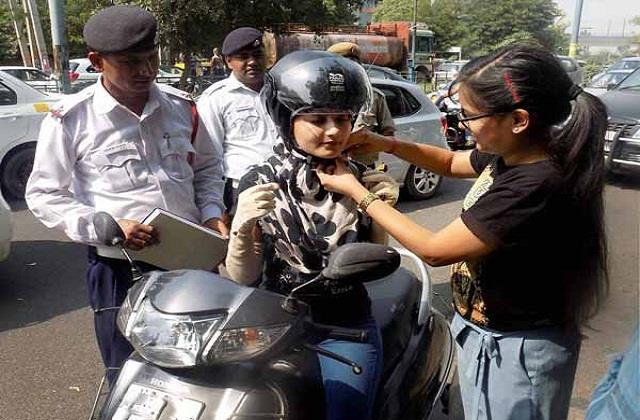 now such a helmet is necessary