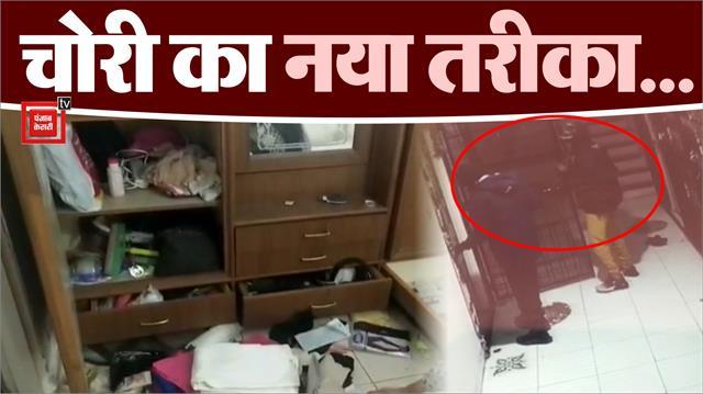 lakhs stolen from empty flats incident captured in cctv