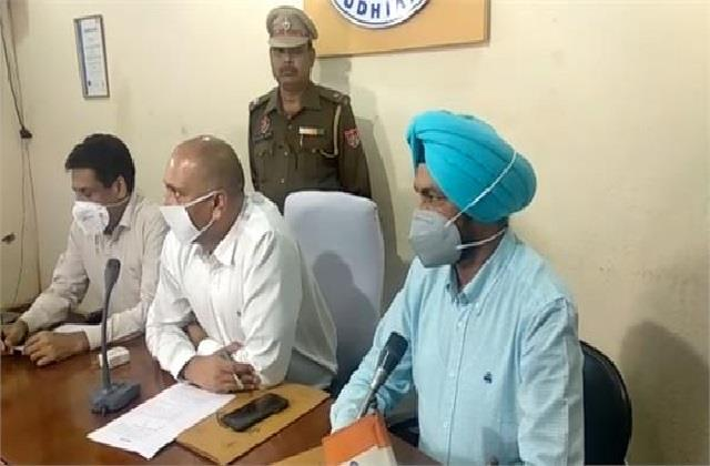 ludhiana police recovered 28 kg heroin and 6 kg ice drug