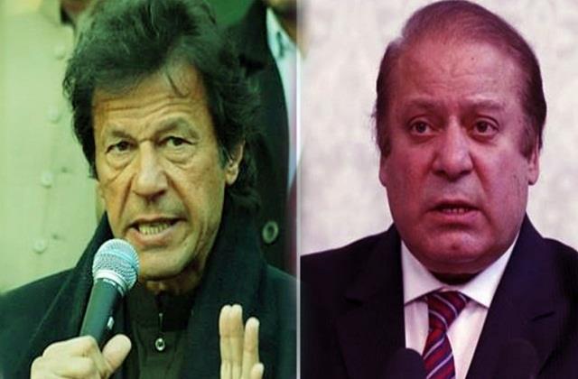 international news pakistan imran khan nawaz sharif general faiz hameed
