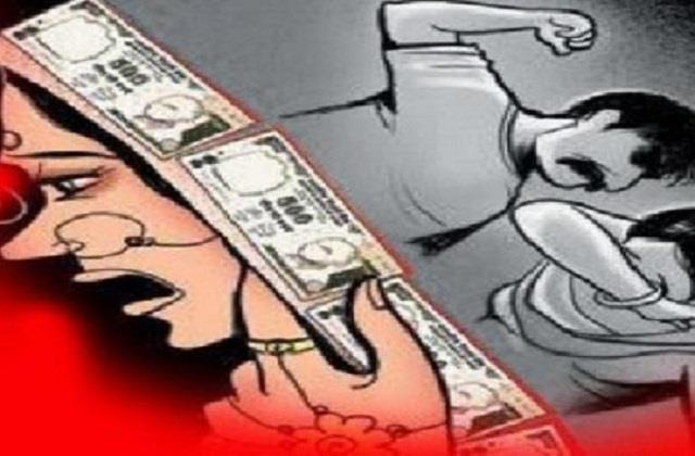 police husband harassed for dowry in indore