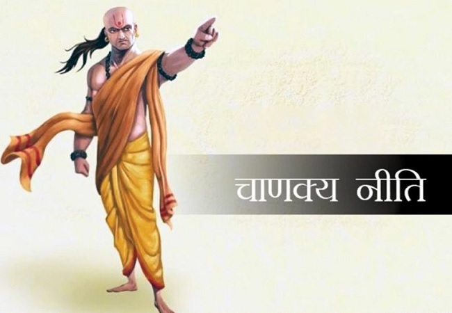 PunjabKesari, Chanakya Niti In Hindi, Chanakya Gyan, Chanakya Success Mantra In Hindi, चाणक्य नीति सूत्र, Acharya Chanakya, Chankya Sutra in hindi, Punjab Kesari, Dharm