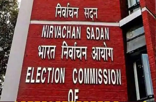 1197 candidates contesting bihar assembly elections were of criminal background