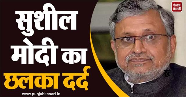 no one can take away the post of worker sushil modi