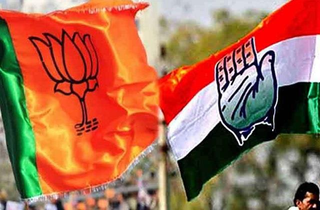 both parties are ready for manipulation in mp