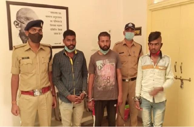 fake robbery groom gang kills his partner 3 arrested