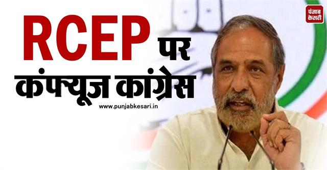 congress divided into two groups over rcep