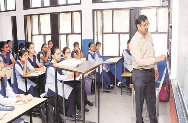 order issued for appointment of 65 senior teacher candidates