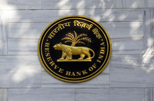 reserve bank can keep interest rates unchanged for the third time