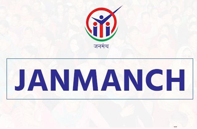 janmach will be held in krishna nagar